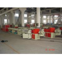 China Garden PVC Tube Making MachineDouble Screw PVC Fiber Reinforced Hose Extrusion Line on sale