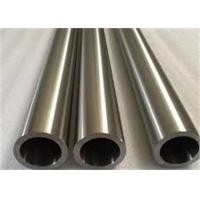 4 Inch Titanium Pipe Width 600-1000mm Length 1000-2500mm ODM Service Manufactures