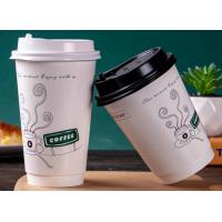 China Hot Beverage Disposable Paper Cups , 16 Oz Disposable Coffee To Go Cups on sale