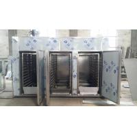 Electricity Heating Fish Drying Machine Batch Loading Capacity 0 . 5 - 65KW Manufactures