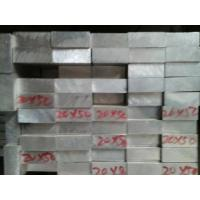 China Small Cutted Aluminium Sheet ,Heavy Gauge Thickness 2MM-50MM on sale