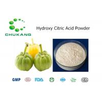 China Pure Nature Plant Extract Powder Garcinia Cambogia Extract Hydroxy Citric Acid on sale