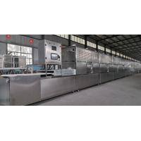 China The advantage and principle of chain plate Microwave Wood Drying Equipment on sale