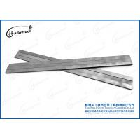 China Durable Hardmetal Carbide Wear Strips Thickness Carbide Square Bar High Abrasion on sale
