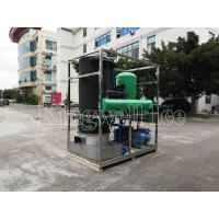 China China Factory Directly Supply Daily 3000kgs 5000kgs Clear Ice Tube Maker for sale