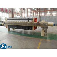 Hydraulic Membrane Filter Press Mechanical Dewatering Equipment CE Certification Manufactures
