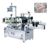 Double Sided Wrap Around Labeling machine Imported motor Electric Manufactures