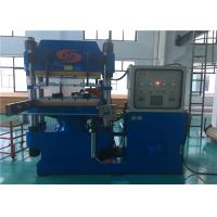 China Siemens PLC Control  Plate Vulcanizing Machine  /  Program Editable Vulcanizer on sale