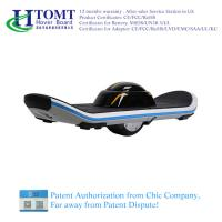 2016 Htomt led light 6.5 inch 500w motor bluetooth one wheel electric skateboard Manufactures