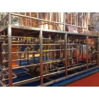 200L Automatic Copper Commercial Beer Brewing Equipment 200Kg - 2000Kg Manufactures