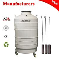 China TIANCHI LN2 Container 60L chemical storage tank Price In China on sale