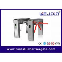 China Safety Controlled Access tripod turnstile gate Double Direction 220V 110V on sale