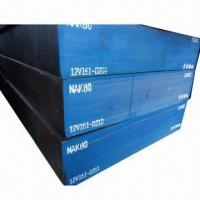 Din 1.2312 Plastic Mold Steel, Black Surface Finish Manufactures