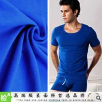China 40s FINE COTTON LYCRA PLAIN COTTON LYCRA SPANDEX KNITTING CLOTHING FABRIC MANUFACTURER on sale