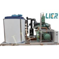 25Ton Daily Output Ice Machine Flaker , Fishing Preservation Ice Making Machine Industrial