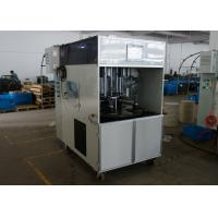 Inserting And Drifting Machine Copper Wire And Aluminum Wire Manufactures