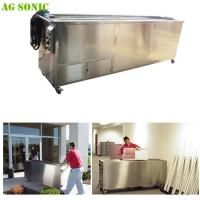 Mobile Window Blinds Ultrasonic Cleaning System With Over 3 Meter Length