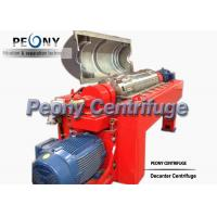 Buy cheap High Performance Industrial Centrifuge Machine For Kaolin Grading And Dewatering from wholesalers