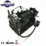 New Publish Pump for Cadillac Escalade Chevrolet Silverado Suburban / Tahoe Ride Control Air Suspension Compressor Manufactures