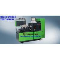 common rail system test bench EPS815 diesel common rail injector test bench Manufactures