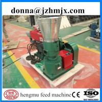 Buy cheap Small pellet mill with high performance and low consumption from wholesalers