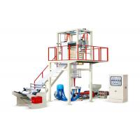 Middle Speed Hdpe Blowing Machine , Plastic Film Extrusion Machine High Output Manufactures