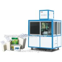 Single Chamber Vacuum Packaging Machine For Rice Grain Sugar Manufactures