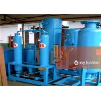 China High Purity Industrial Nitrogen Generator Large Scale With Strong Technical Strength on sale