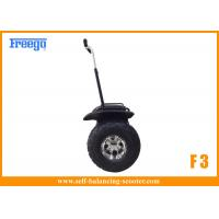 China Dual Wheel Lightweight Mobility Scooters , Lead Acid Electric Balance Scooter on sale