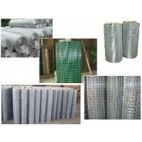China Square Iron Wire Mesh on sale