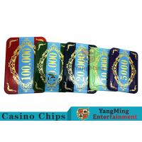 Acrylic Colorful Casino Poker Chip Set With High - Grade Materials Seiko Build Manufactures