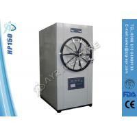 Stainless Steel Horizontal Autoclave Steam Sterilizer With Safety Lock Door Manufactures