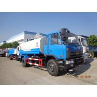 Dongfeng 10 Tons Water Bowser Truck , 170hp 10000L Water Tanker Truck Manufactures