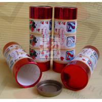 Custom printed Luxury Gift  Packing Paper Boxes Eco-friendly Manufactures