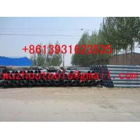 Unplasticized Poly Vinyl Chloride (uPVC Pipes) PE-X Pipes Manufactures
