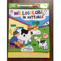 Magic Children Educational Water Drawing Book With Offset Printing for sale