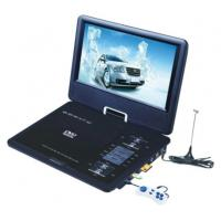 China 9 Inch Portable Dvd Player on sale