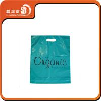 personalized garment high quality printed plastic bag Manufactures