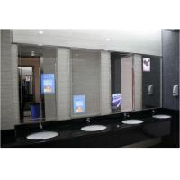 Magic Mirror Wifi Touch LCD Advertising Player 3G Lcd Screen Magic Mirror waterproof AD Player With Body Sensor