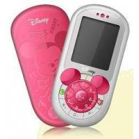 KIDS GPS Mobile Phones for USA/Europe and World Market Manufactures