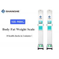 China 385 - 5000 Kcal Ultrasonic Height And Weight Machine High Performance For Hospitals on sale