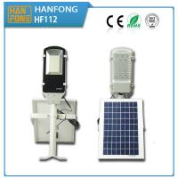 HanFong 2 years Warranty  SMD LED Outdor Lamp All In One Solar Street Light 12W Waterproof IP65 high lumen  HF112 Manufactures