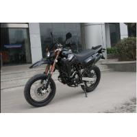 Motorcycle (XR250) Manufactures