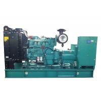 Low Fuel Consumption Diesel Generator Set With ABB ATS Cabinet 3500*1300*2000mm Manufactures