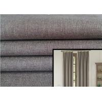 Non-Toxic Blackout Curtain Lining Fabric Waterproof Sunlight Block Manufactures