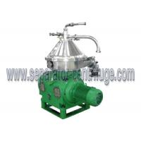 PLC Control Dic Stack Centrifuges Beer Separator For Yeast Clarifying Manufactures