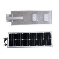 20W integrated solar street light Manufactures