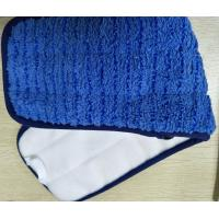 China Microfiber 13*47cm Scrubber Rigid Wire Blue Piping Coral Fleece Wet Mop Pads on sale