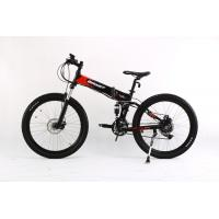 AOWA Electric Motorized Bicycles Safety Electric Folding Bikes With 26