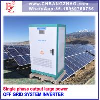 60kw Pure Sine Wave off Grid Hybrid Inverter with 120V/240V Split Phase Output